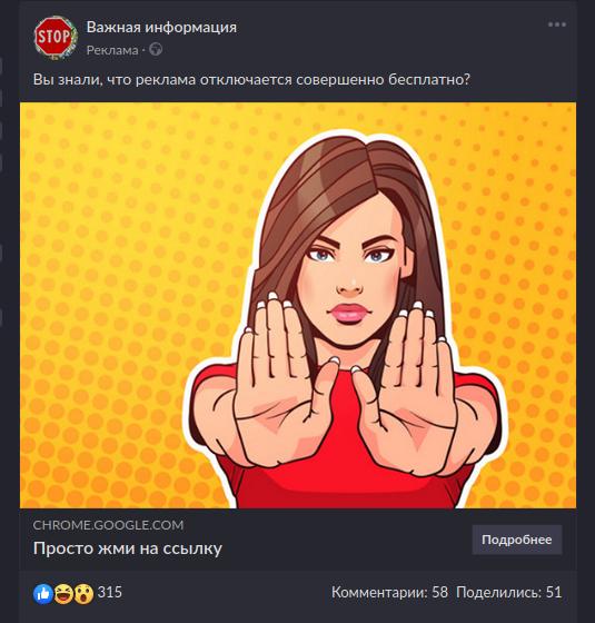 Facebook коллапс